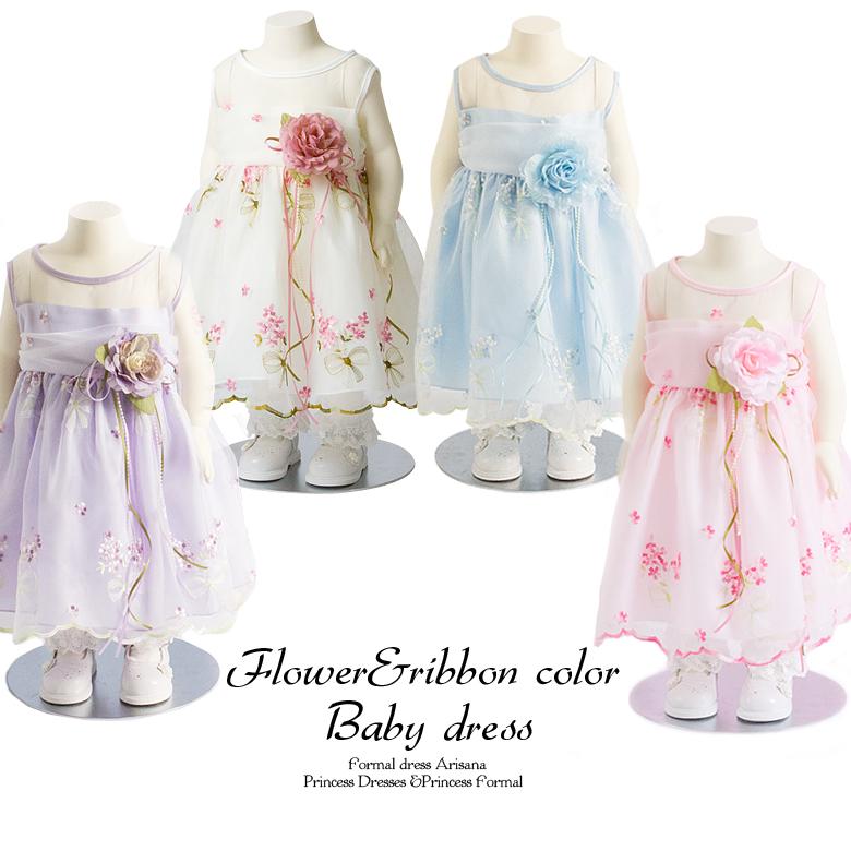 通常便なら送料無料 リボンとお花のベビードレス 出産祝い ベビードレス フォーマル ベビー女の子ドレス 送料無料 USフラワーベビードレス 結婚式 70 80 女の子 ドレス ベビー 90 95 arisana ピンク お気にいる