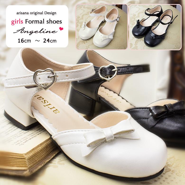 子供靴リボンフォーマル靴女の子シューズ/アンジェリーヌ/子供キッズ入学式結婚