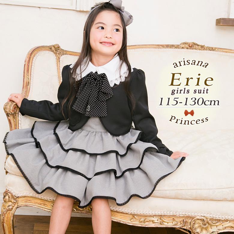 入学式子供服女の子スーツジャンパスカート+ボレロ+リボンの3点エリー