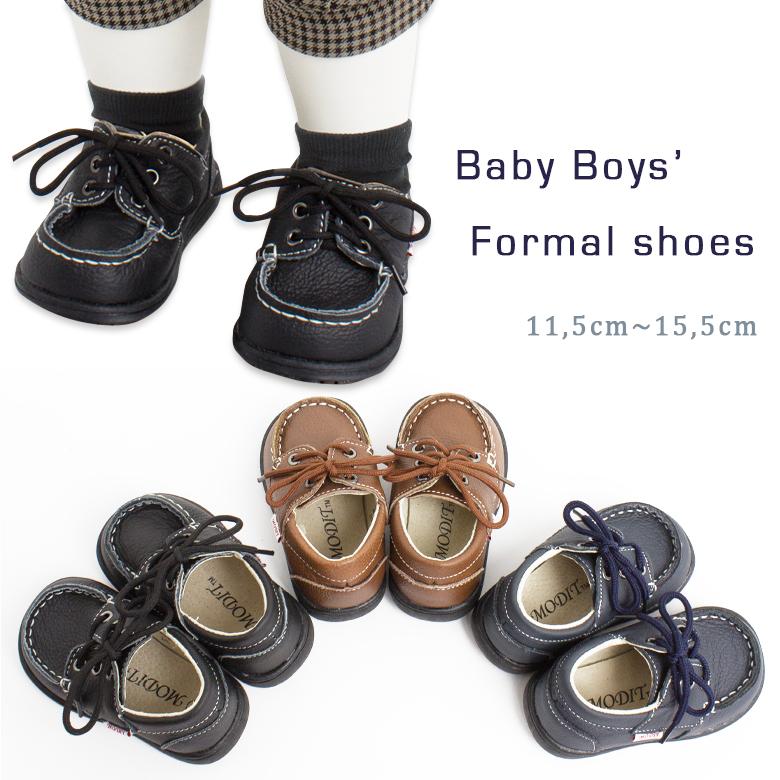 ベビー 靴 男の子