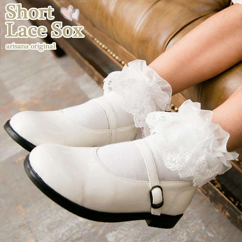 b319d47d8bbf8 Girls frilly lace socks white kids short girls kids wedding formal lace  socks white child.