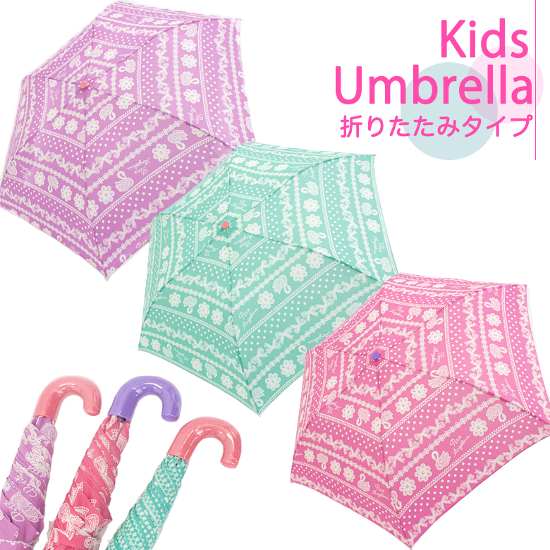 【小学校中学年の女の子向け】かわいい折りたたみ傘のおすすめは?