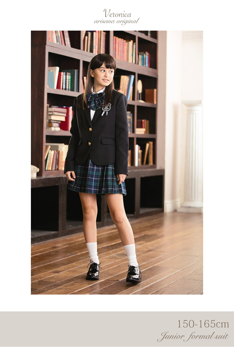 3f67bb7afdaff arisana original. ジャケット+キュロット+シャツ+リボン4点セット. 卒業式スーツ女の子リリー