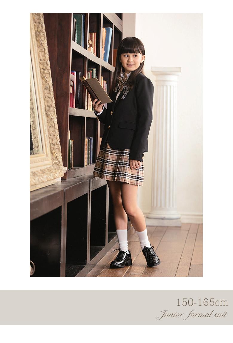 8f5dc861544f0 卒業式スーツ女の子150160165165B卒業女の子フォーマルスーツヴェロニカ卒業式スーツジュニアスーツ女子