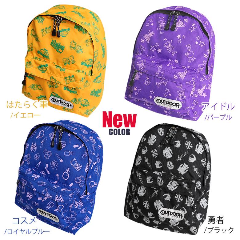 Arisana Backpack Kids Girls Backpack Outdoor Backpack Backpack