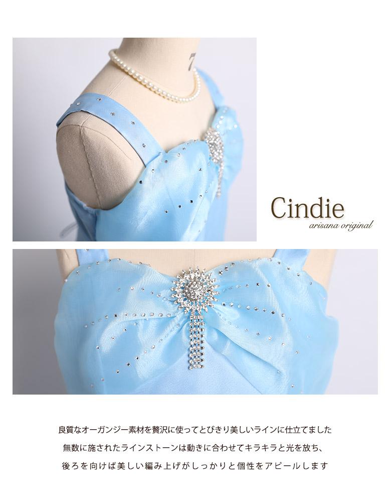 arisana children dress cindy bordeaux blue black 130 cm 140 cm 150 cm 160 cm long junior. Black Bedroom Furniture Sets. Home Design Ideas