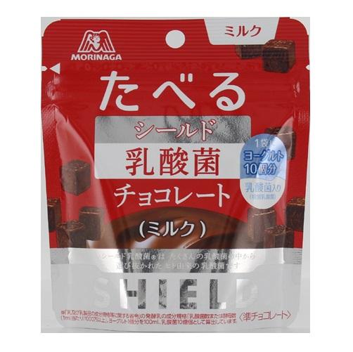 送料無料 保証 ※北海道 沖縄除く 森永 ミルク シールド乳酸菌チョコレート 直送商品 50g×16個