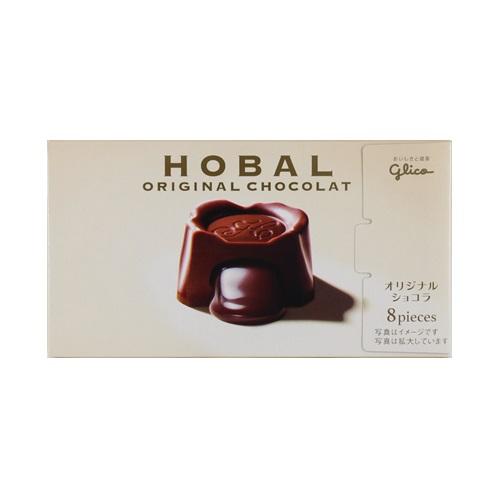 グリコ ホーバル<オリジナルショコラ> 8ツブ×10個 【送料無料】