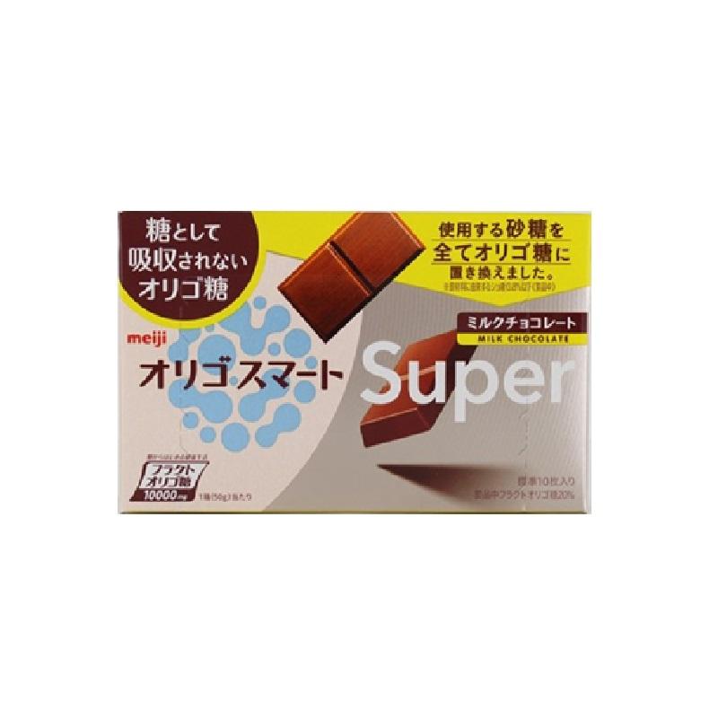 【送料無料(※北海道・沖縄除く)】 明治 オリゴスマートミルクチョコレートSUPER 50g×10個 【送料無料】