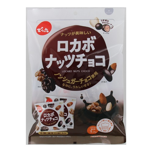 送料無料 ※北海道 沖縄除く 小袋160gロカボナッツチョコ 2020 160g×8個 トレンド でん六