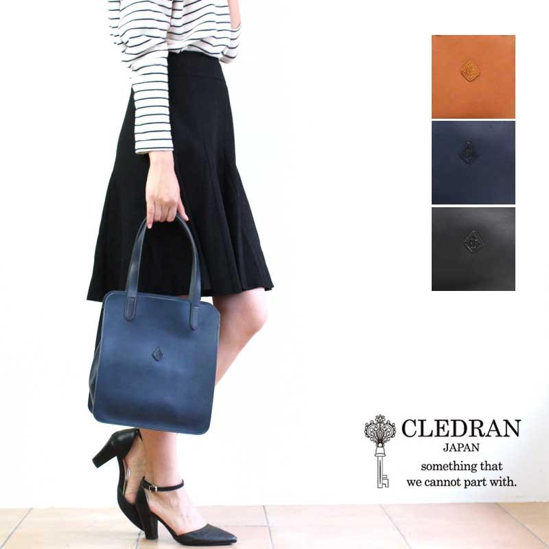 CLEDRAN(クレドラン)COUPE(コウペ)牛革縦型トートバッグ CL2678【日本製】【店頭受取対応商品】