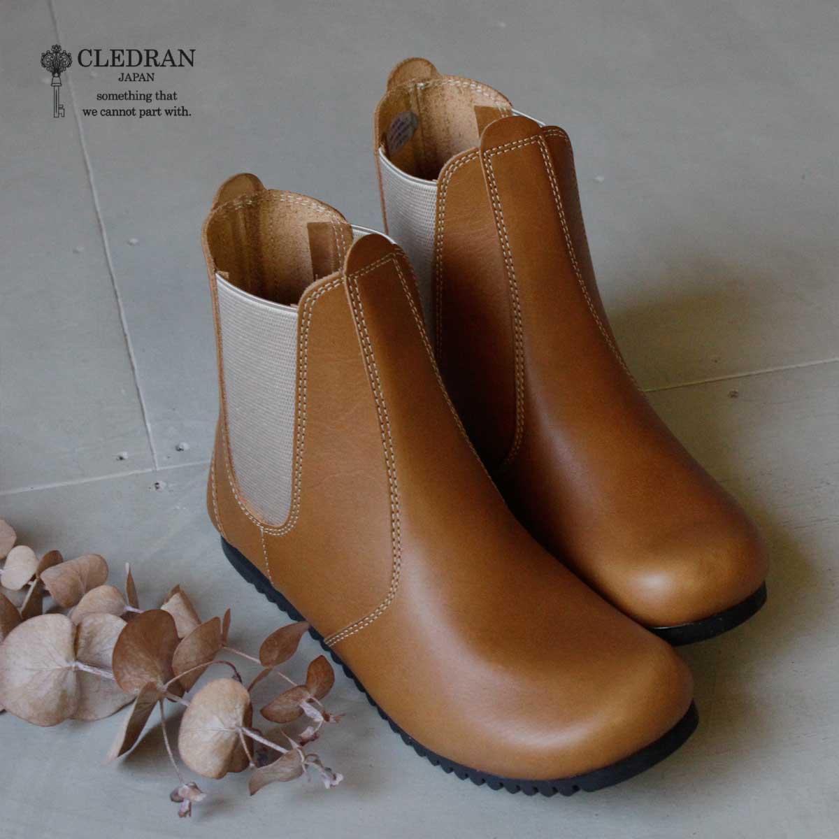 CLEDRAN(クレドラン)サイドゴアブーツ オイルレザーシューズ 本革 革 靴 CL3029 OILED LEATHER SHOES GORE