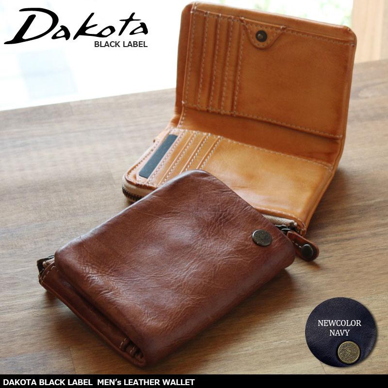 【選べるノベルティ大好評】Dakota BLACK LABEL ダコタブラックレーベル ベルク 2折財布 メンズ 0623500