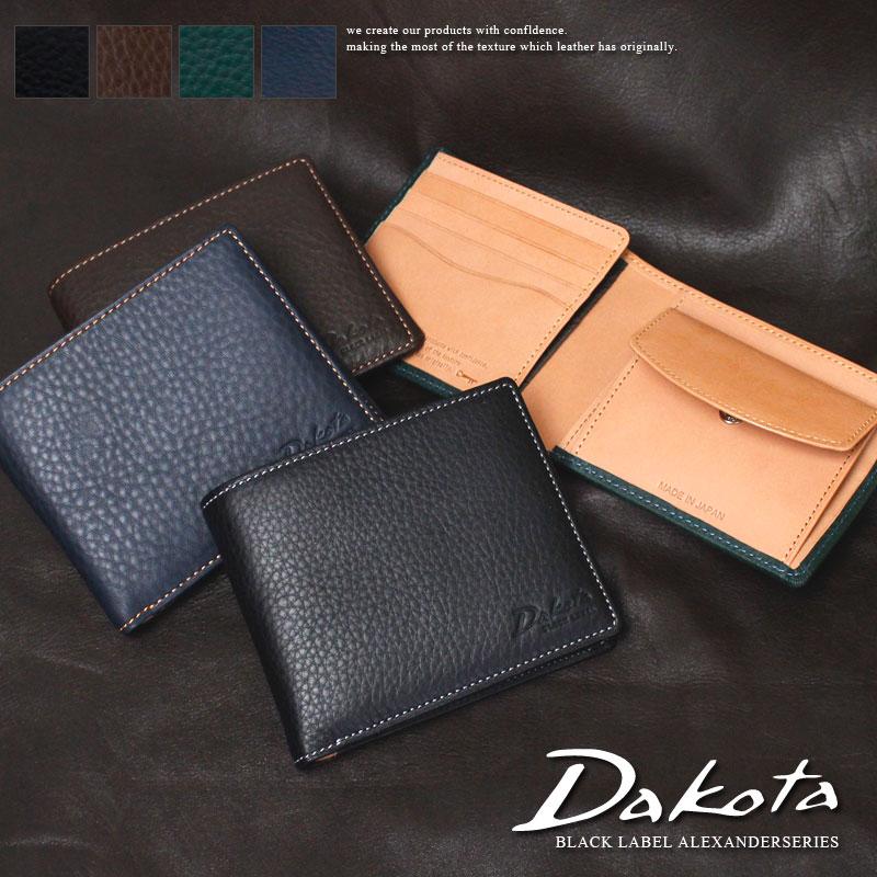 【メッセージカード・ラッピング無料】【選べるノベルティ大好評】Dakota BLACK LABEL ダコタブラックレーベル アレキサンダー 二つ折り財布 2折財布 0625400【日本製】