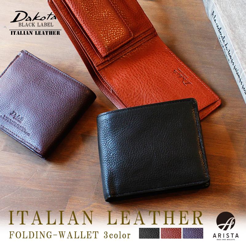 【選べるノベルティ大好評】Dakota BLACK LABEL ダコタ ブラックレーベル ダンテ 2折財布 イタリア製牛革 本革 0626200