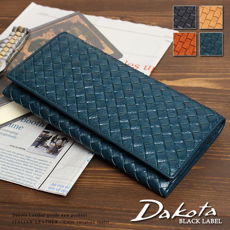 【選べるノベルティ大好評】Dakota BLACK LABEL ダコタブラックレーベル マーリア 長財布 イタリア製牛革 本革 0626902