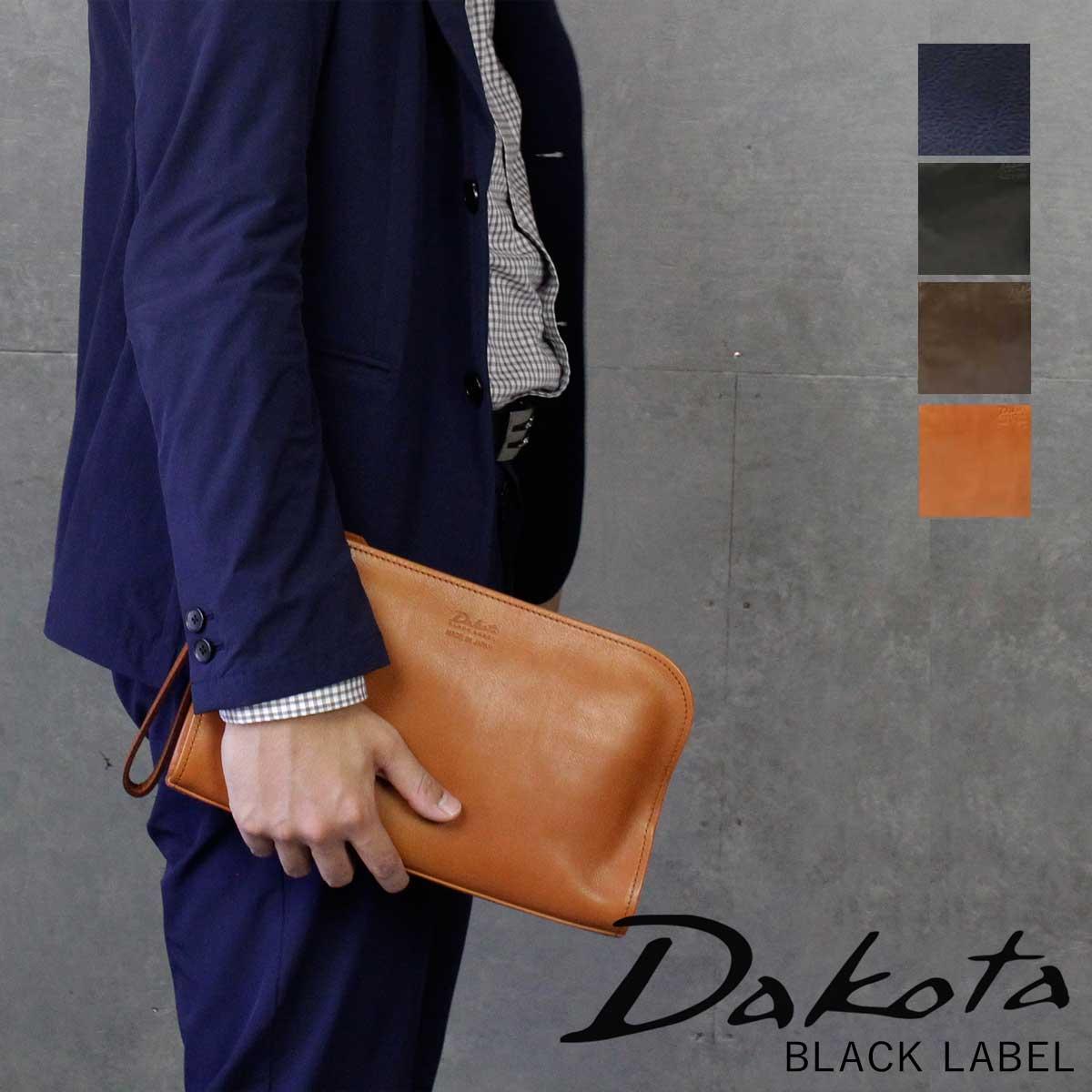 【メッセージカード・ラッピング無料】【選べるノベルティ大好評】クラッチバッグ Dakota BLACK LABEL ダコタブラックレーベル アクソリオ ユーティリティバッグ 0637638