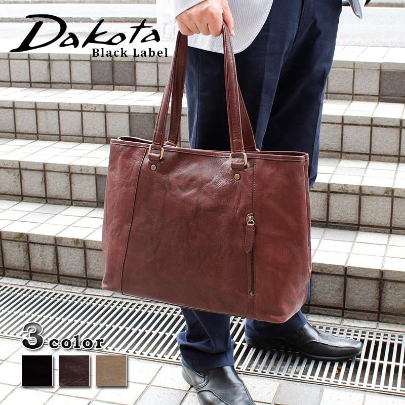【選べるノベルティ大好評】Dakota BLACK LABEL ダコタブラックレーベル メロウ トートバッグ 1620611【A4ファイル対応】【店頭受取対応商品】
