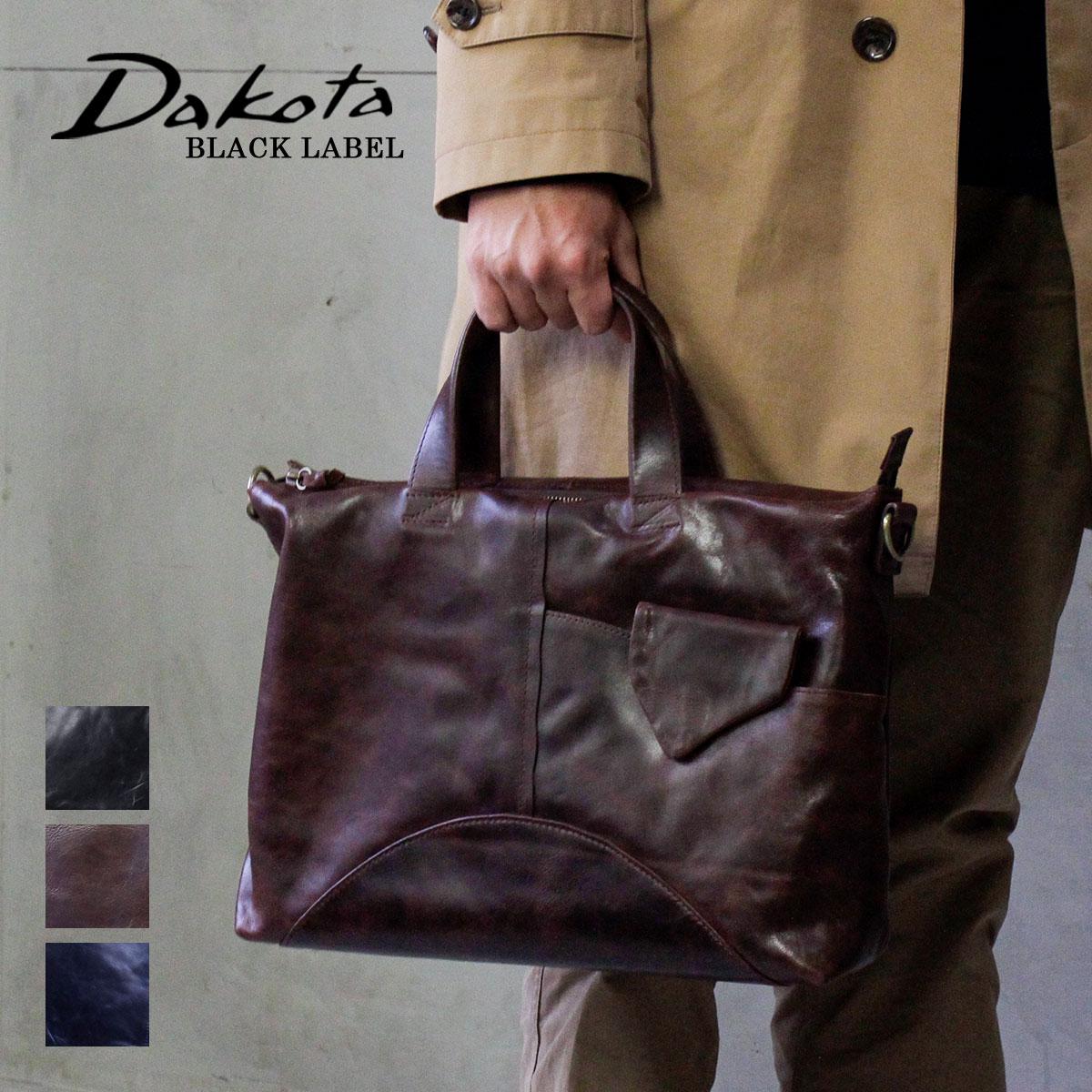 【メッセージカード・ラッピング無料】【選べるノベルティ大好評】Dakota BLACK LABEL ダコタブラックレーベル ノマド ヤギ革 トートバッグ 【A4】1620680