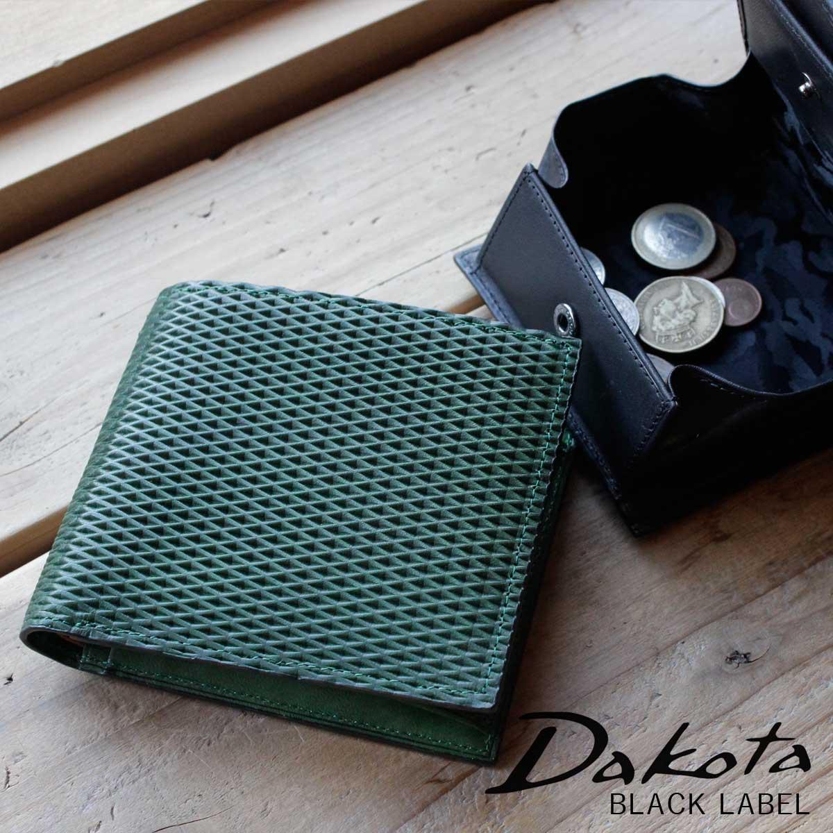 【メッセージカード・ラッピング無料】【選べるノベルティ大好評】Dakota BLACK LABEL ダコタブラックレーベル レティコロ BOX型小銭入れ付き 二つ折り財布 2折財布 本革 イタリア製牛革 0626101