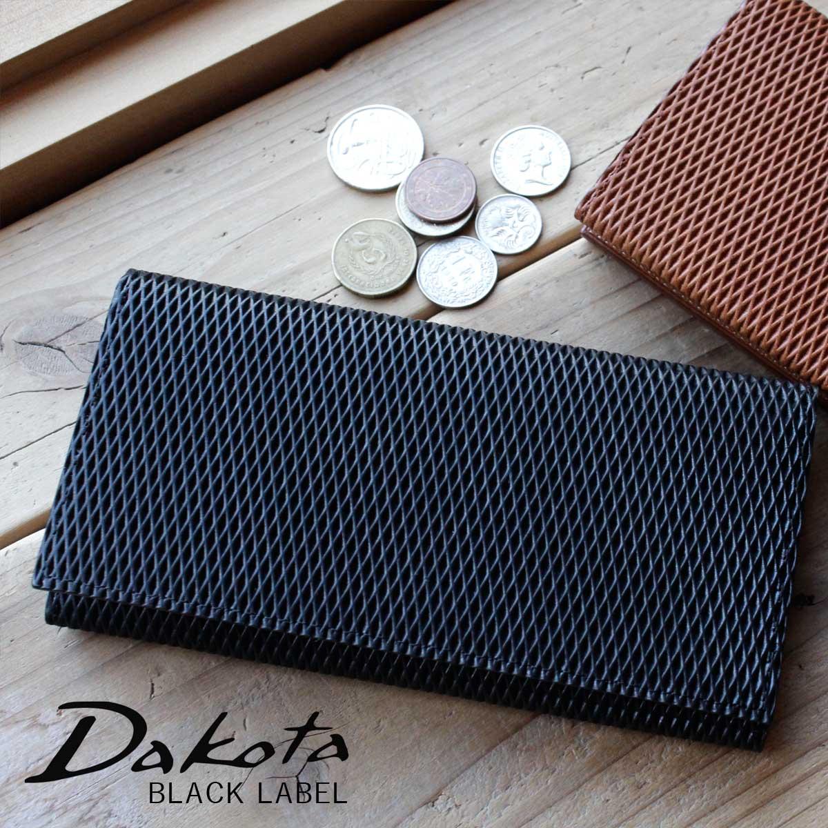 【選べるノベルティ大好評】Dakota BLACK LABEL ダコタブラックレーベル レティコロ 本革 イタリア製牛革 かぶせ長財布 0626102