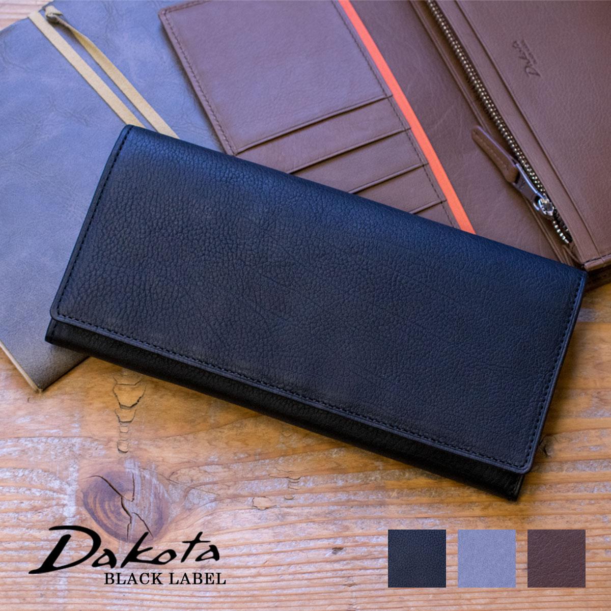 【選べるノベルティ大好評】Dakota BLACK LABEL ダコタブラックレーベル カルプ 長財布 かぶせデザイン 日本製 牛革 本革 0627301