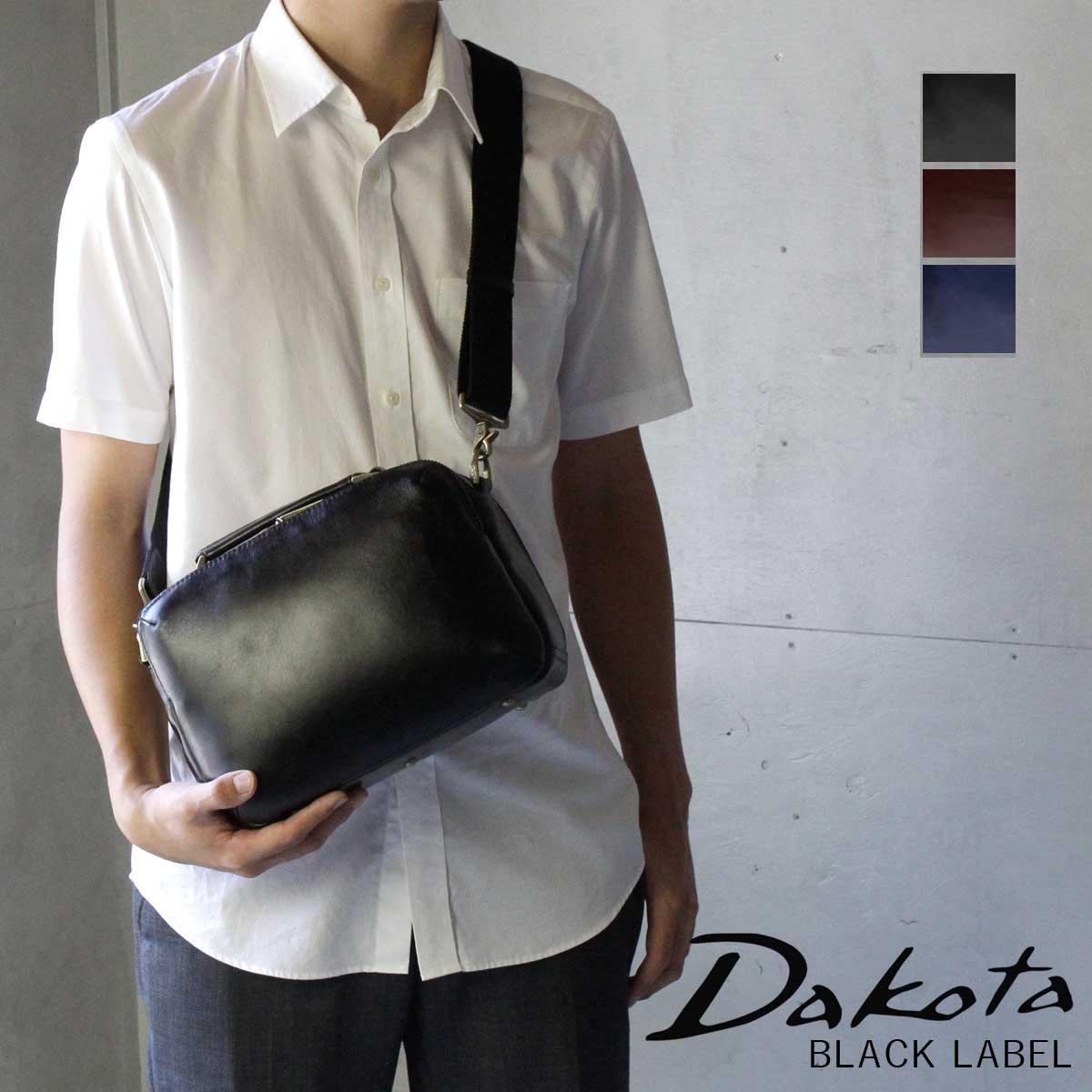 【選べるノベルティ大好評】Dakota BLACK LABEL ダコタブラックレーベル カワシ2 2WAYミニショルダーバッグ【A5】セカンドバッグ 牛革 本革 1620260