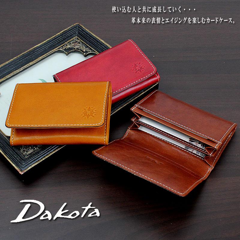 【選べるノベルティ大好評】名刺入れ Dakota ダコタ フォンス カードケース 0035898