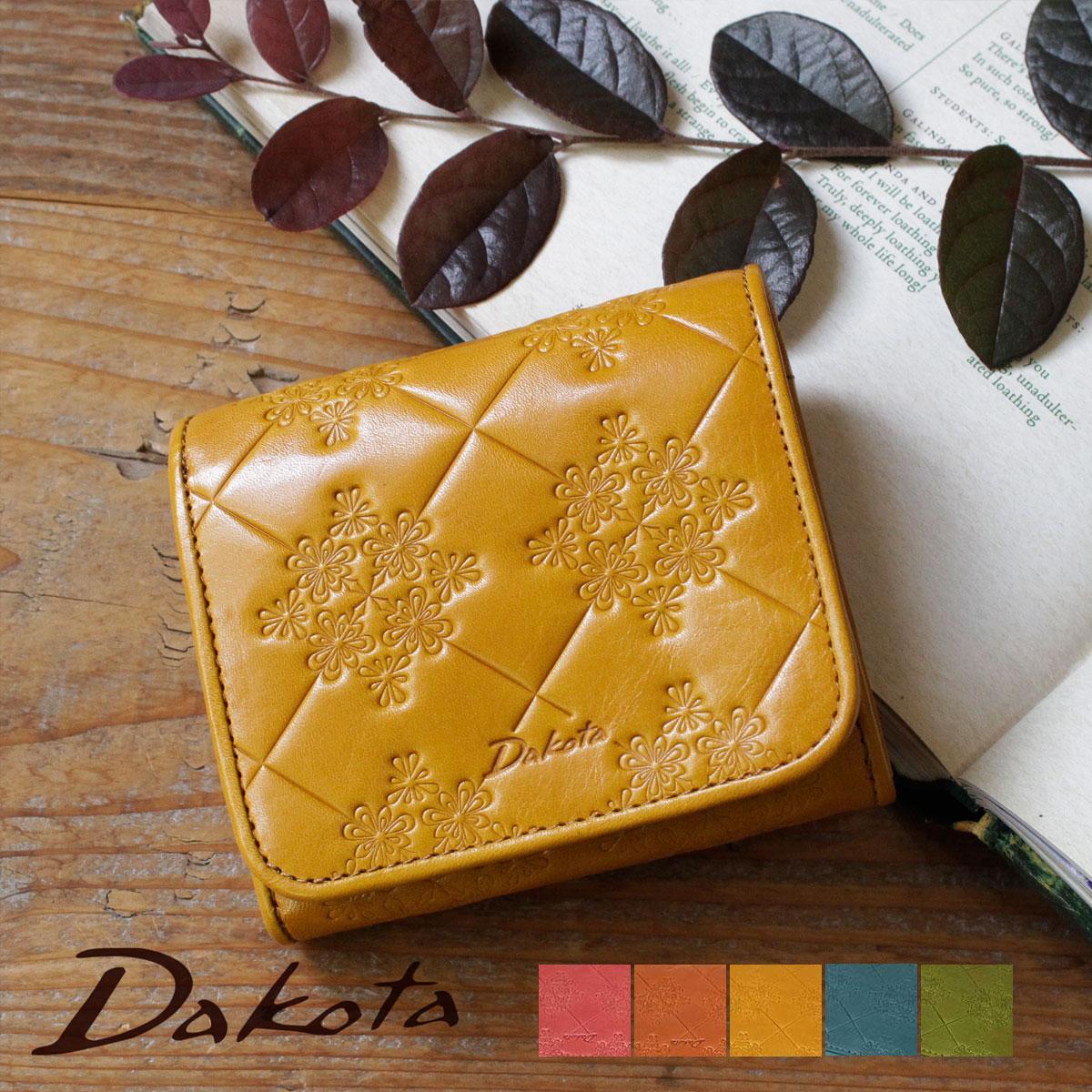 【選べるノベルティ大好評】2折財布 Dakota ダコタ モナ イタリア製牛革 0035564
