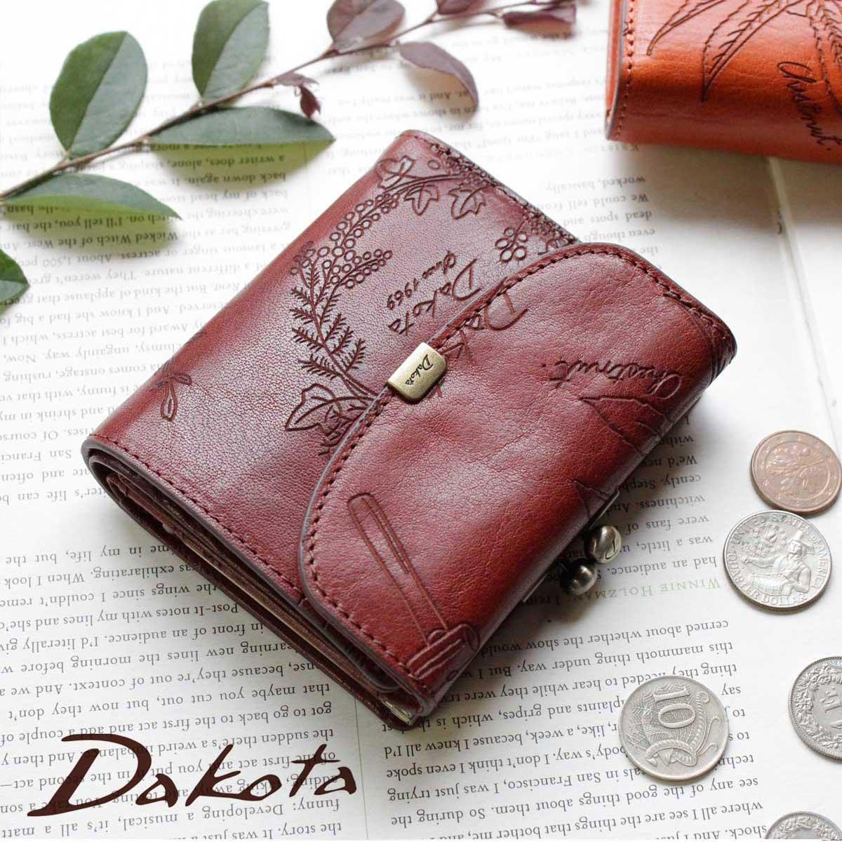 【メッセージカード・ラッピング大好評】【選べるノベルティ大好評】2折財布 がま口小銭入れ Dakota ダコタ アルティジャーナ 0036381