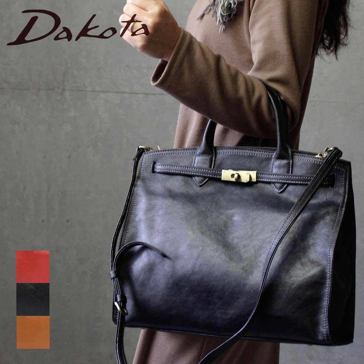 ダコタ バッグ Dakota プレゼントラッピング無料です。 【選べるノベルティ大好評】クロア型 2WAYトートバッグ(大) Dakota ダコタ オーリオ2 仕事バッグ フォーマル【A4】1033830