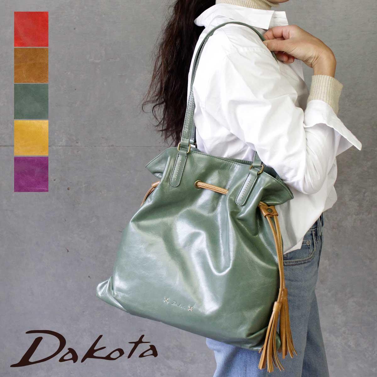 【選べるノベルティ大好評】Dakota ダコタ ソング トートバッグ(大) 1033930【A4】