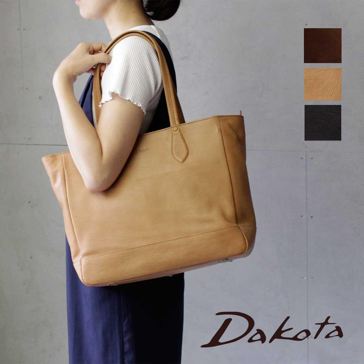 【メッセージカード・ラッピング無料】【選べるノベルティ大好評】Dakota ダコタ ロザリア トートバッグ 1033951【A4】【日本製】