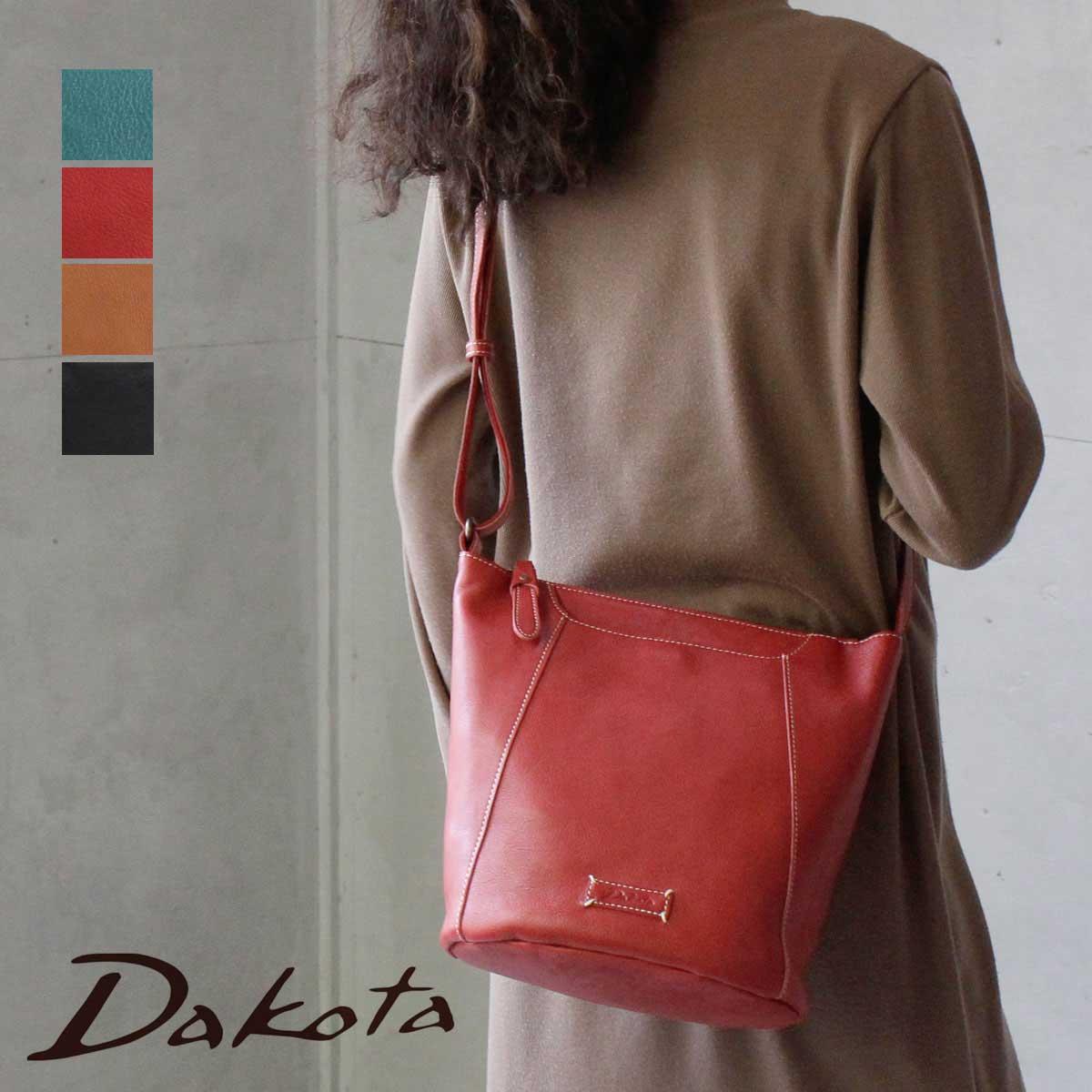 【選べるノベルティ大好評】Dakota ダコタ ダイブ バケツ型ショルダーバッグ 1033962