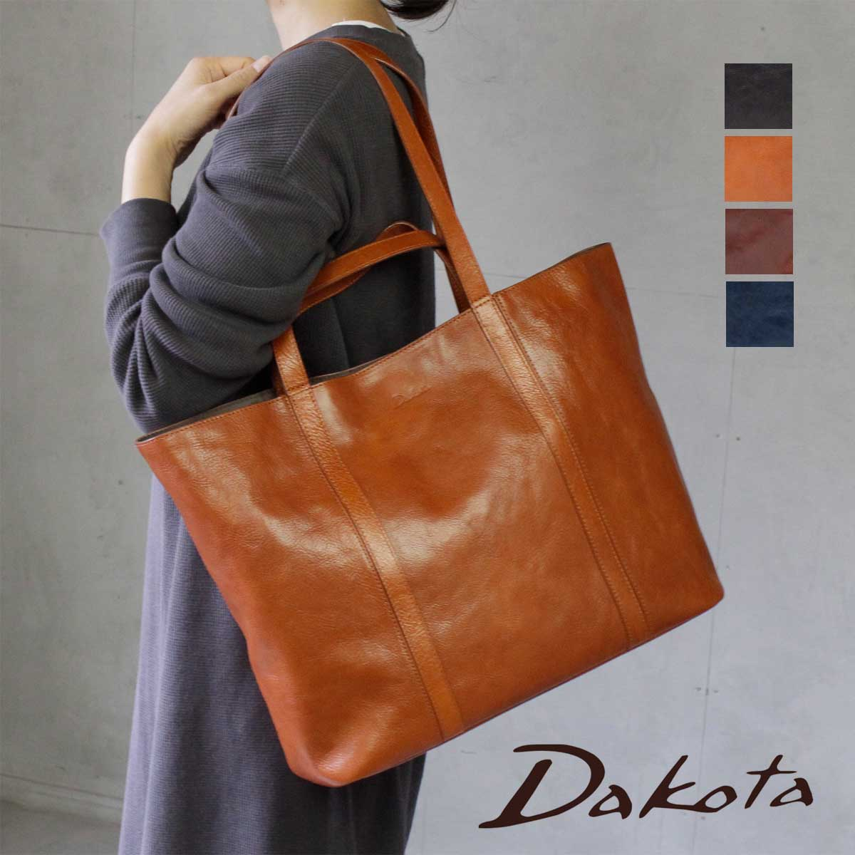 ダコタ バッグ Dakota 軽量 カジュアル シンプル レディース 通勤 プレゼントラッピング無料です。 【選べるノベルティ大好評】Dakota ダコタ ヨハン 2WAY トートバッグ 1033980【B4】