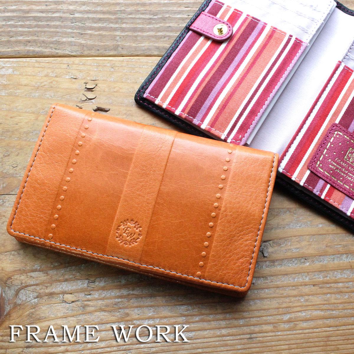 FRAME WORK フレームワーク リタルダンド カードケース 牛革×豚革 0045715【ゆうパケット可能】