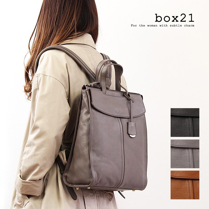 box21 ボックス21 ジャニス リュック 本革 1334554【A4】【店頭受取対応商品】