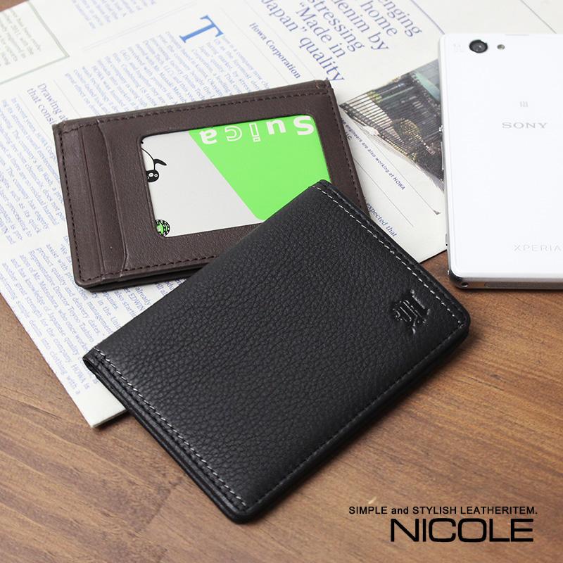 NICOLE ニコル メンディII パスケース 牛革 7304207【ゆうパケット可能】