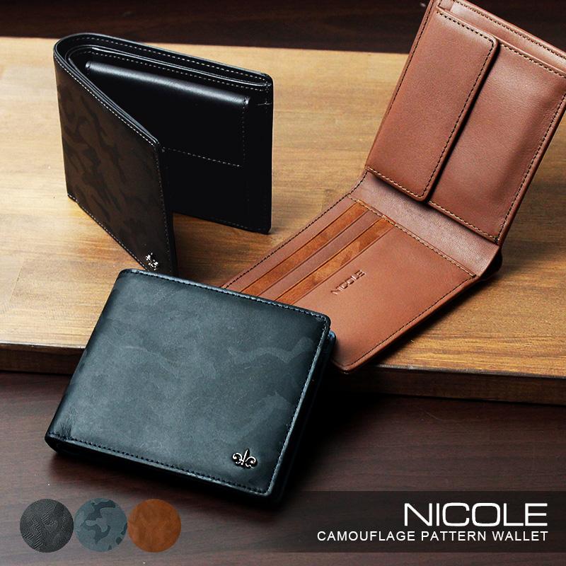 8f7baf06c057 NICOLEニコルヴァルト迷彩柄カモフラ牛革2折財布二つ折り財布コンパクト7304500