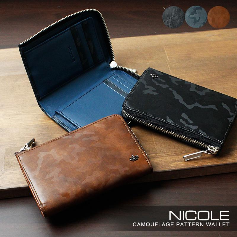 8b3863a155e6 NICOLEニコルヴァルト迷彩柄カモフラL字ファスナー財布BOX型小銭れ付き7304501