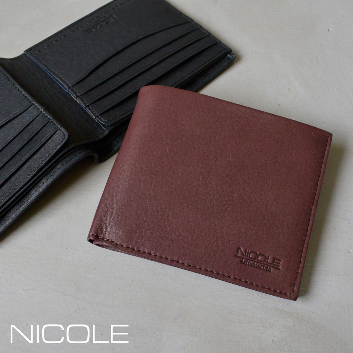 【メッセージカード・ラッピング無料】NICOLE ニコル ギャレット 二つ折り財布 2折財布 小銭入れなし 7305202【メンズ】【父の日】【店頭受取対応商品】