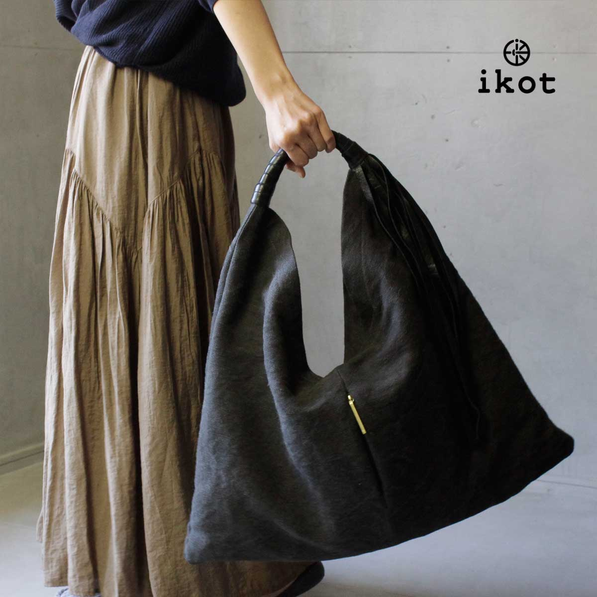 ざっくりした生地の魅力を大胆なサイズで表現しました。男女問わず使える麻バッグです。 【2019AW】ikot(イコット)ジュート×牛革 大判トートバッグ ワンショルダー IK119308