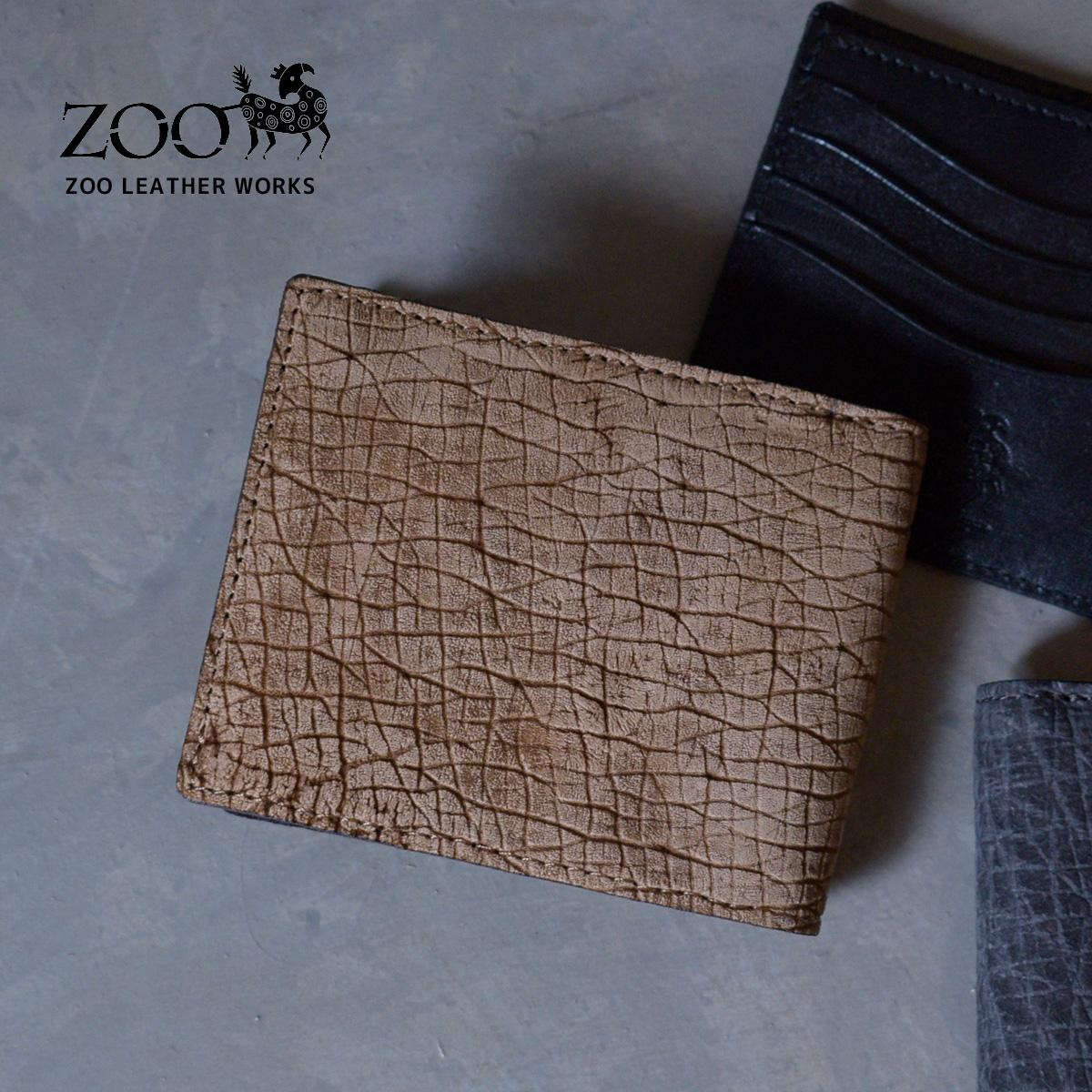 ZOO(ズー) メンズ ヒポポタマス カバ革 二つ折り財布 2折財布 zbf-009