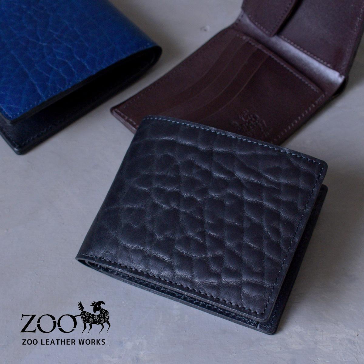 【メッセージカード・ラッピング無料】ZOO(ズー) ブルハイドレザー 牛革 メンズ 二つ折り財布 2折財布 zbf-015