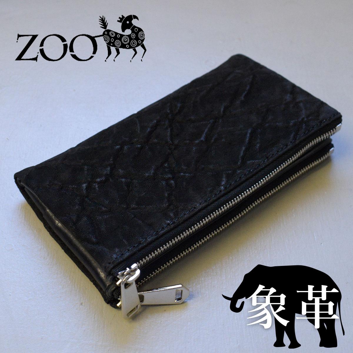 【メッセージカード・ラッピング無料】ZOO(ズー) 象革 エレファントレザー メンズ ファスナー長財布 zlw-097 ジャッカルウォレット7 ブラック