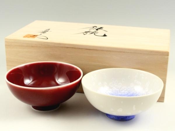 【馬場真右エ門】有田焼 真右エ門窯 辰砂・藍染水滴 組茶碗 (夫婦茶碗)
