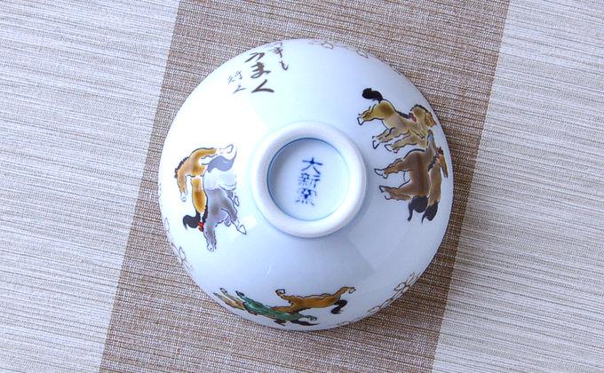 うまく行く(青)茶碗(月~土)※13時までのご注文で翌日お届けが可能です
