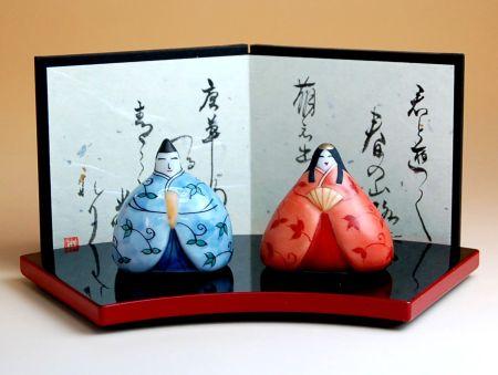 雛人形 コンパクト 陶器 有田焼 波佐見焼 都雛