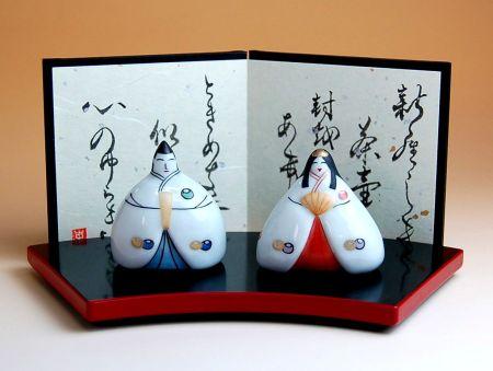 雛人形 コンパクト 陶器 有田焼 波佐見焼 京雛