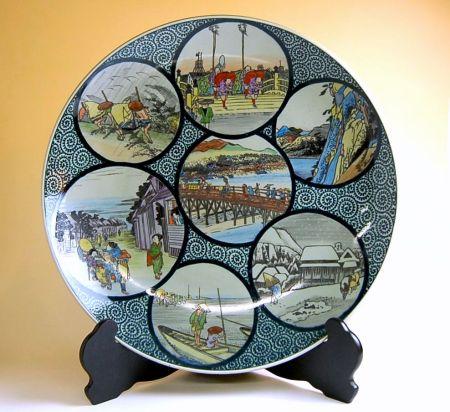 飾り皿 陶器 木箱入り 贈答用 有田焼 波佐見焼 東海道五十三次七景 尺5寸皿(46cm)
